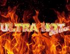 Ultra Hot Deluxe