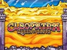Cleopatra Queen Of Slots